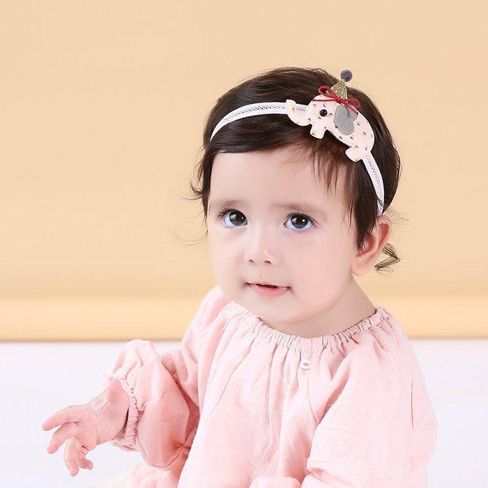 ☆草莓花園☆B38新款嬰兒女童 可愛小象 公主 百天照頭飾 嬰兒髮帶 髮冠 皇冠 造型周歲照 藝術照