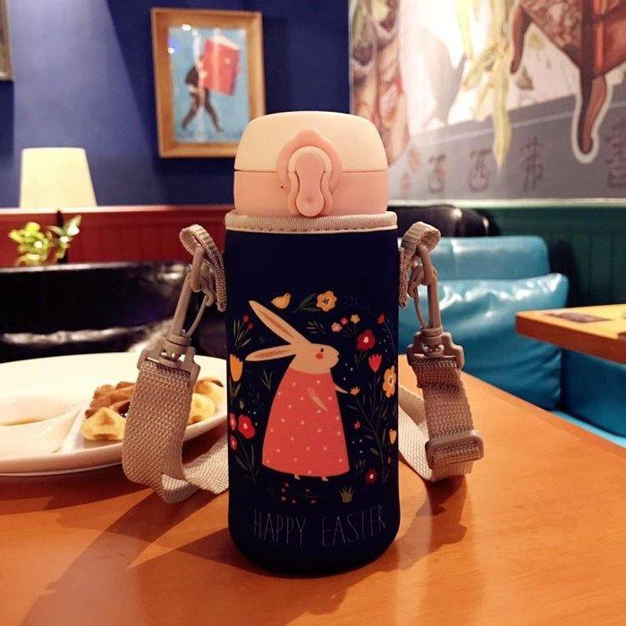 衣萊時尚-兒童卡通斜跨長背帶膳魔師保溫杯套350/360/400ml355ml杯袋水壺套