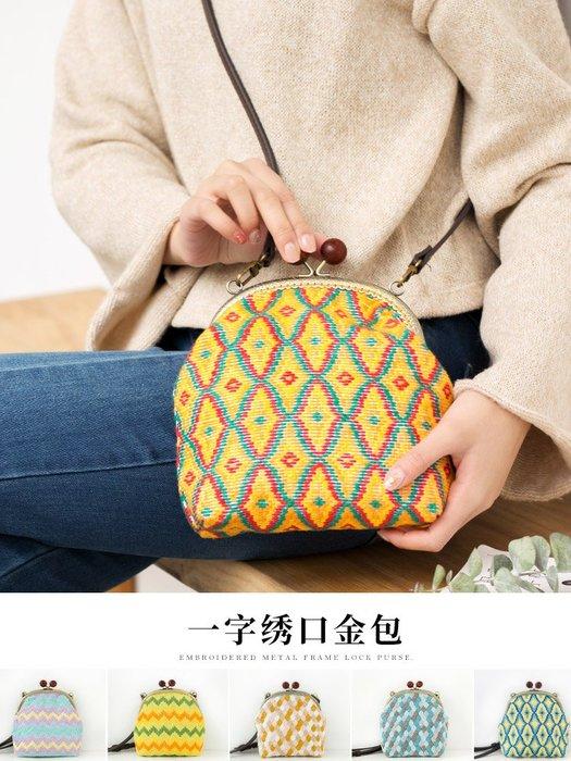 聚吉小屋 #蘇蘇姐家一字繡口金包包手工diy毛線團鉤針編織棉線材料包
