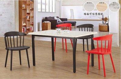 高級餐廳 現代簡約 大理石面 大理石餐桌 美樂帝石面餐桌(3)屏東市 廣新家具行