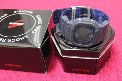 LIN老闆 6 ~ CASIO G-SHOCK DW-5600LU-2DR 消光 海軍 藍色 帆布 迷彩 錶帶 限定