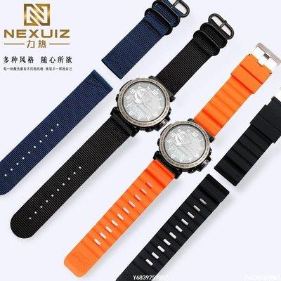 【可開發票】華為Watch 2智能手表帶通用不銹鋼替換帶Watch 2 Pro男運動防水腕帶金屬男女商務表帶精鋼表鏈GTG
