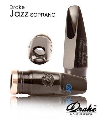§唐川音樂§【DRAKE Vintage Resin 系列 Jazz Soprano 高音薩克斯膠木吹嘴】(美國製)