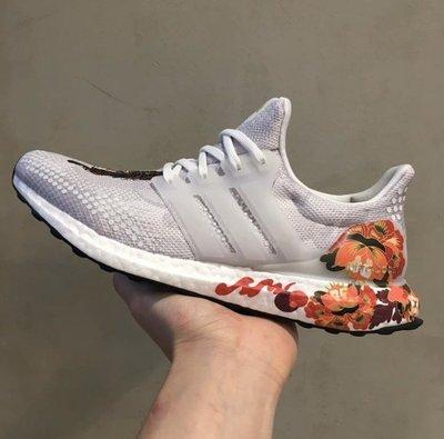 【路克 Look】愛迪達 Adidas Ultra Boost 慢跑鞋 男鞋 FW4313 灰色 花卉 老虎 刺繡 日系