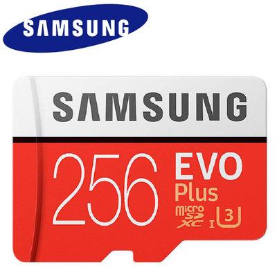 Samsung 三星 EVO PLUS 256GB 256G micro SD microSDXC C10 U3 記憶卡