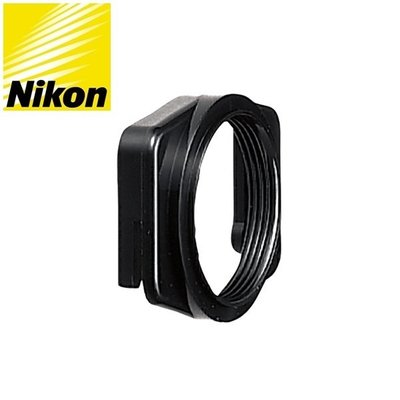 我愛買#方型轉圓型 NIKON正品DK~22眼罩轉接器 尼康眼罩轉接器觀景窗DK22眼罩N
