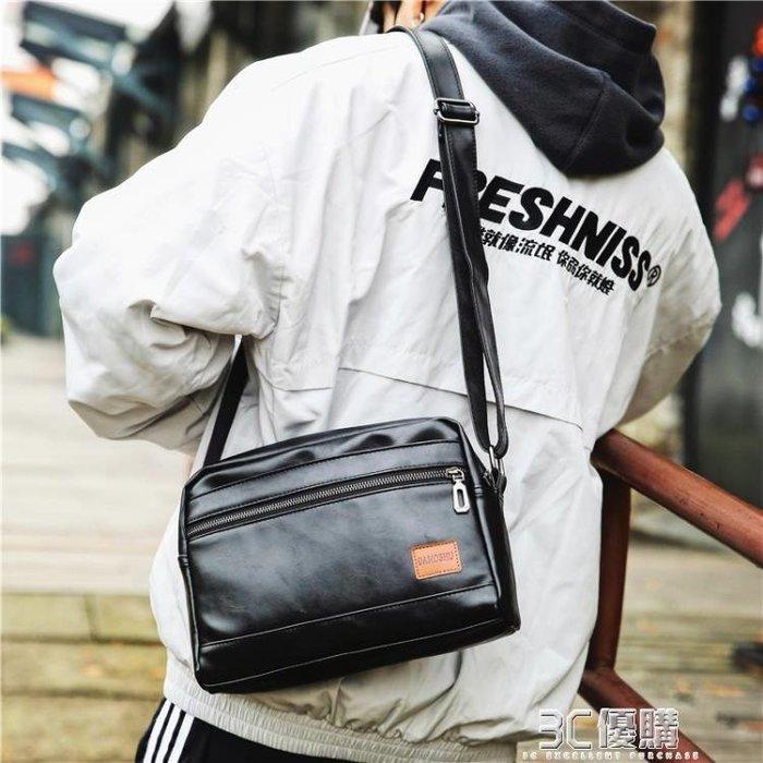 【瘋狂夏折扣】單肩包 男士韓版斜背復古男文藝街頭學生