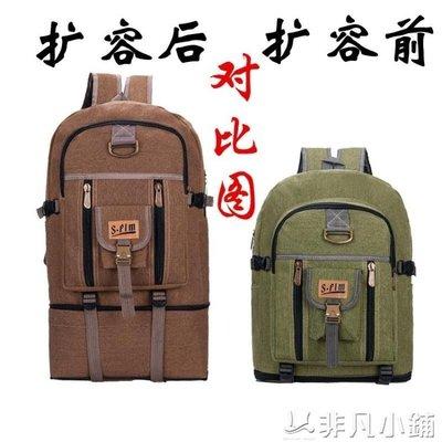 登山包 50升大容量帆布雙肩包男女旅游行李包戶外登山包旅行背包潮流   全館免運