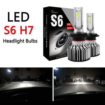 1PAIR H7 LED Headlight Kit High Low Beam  6000K 60W 7600LM White-極限超快感