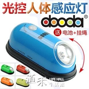 人體感應燈小夜燈櫥櫃燈樓道衣櫃led光控節能創意床頭燈電池多達