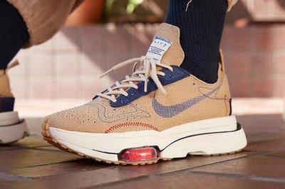 Nike Air Zoom Type N.354 卡其 藍 氣墊 麂皮 解構  厚底 慢跑 男女鞋 CZ7834-100