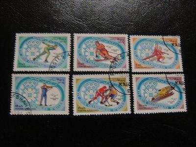 【大三元】亞洲郵票-中東-阿富汗郵票-...