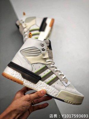 Adidas愛迪達Rivalry RM CHI 米白黑 皮革 爆米花 簡約 中幫 滑板鞋 男鞋 EG4523