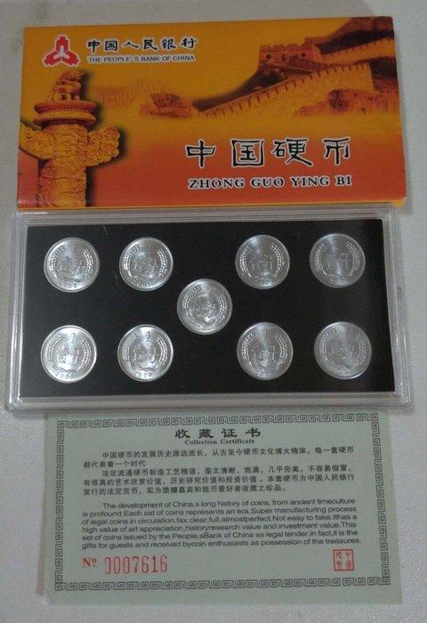 W6-45--中華人民共和國2005~13年(壹分) 9枚一盒--附收藏保證書--