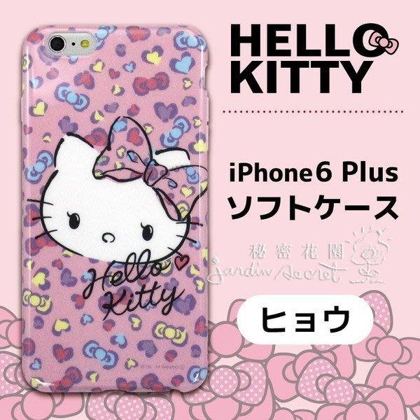 日本進口KITTY凱蒂貓限定iPhone 6 Plus手機殼/軟殼--秘密花園