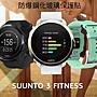 - - 庫米- - 颂拓 SUUNTO3 Fitness 鋼化玻璃貼 ...