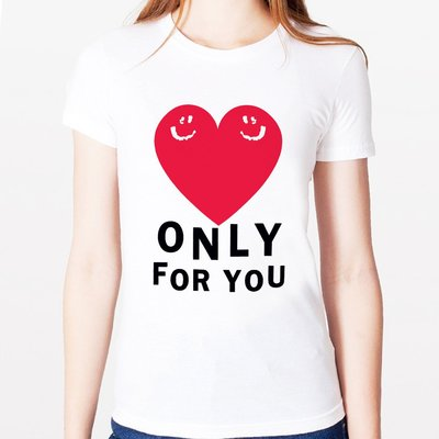 Only for You短袖T恤-白色 Love愛只給你情侶情人節七夕設計插畫潮流藝術 gildan t 290