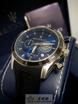 請支持正貨,瑪莎拉蒂手錶MASERATI手錶CRONOGRAFI款,編號:MA00125,藍色錶面黑色PU錶帶款