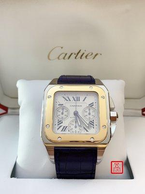 『昱閣』Cartier卡地亞正品Santos100 XL半金計時Santos 100 自動上鍊男錶 ( 盒單全 )