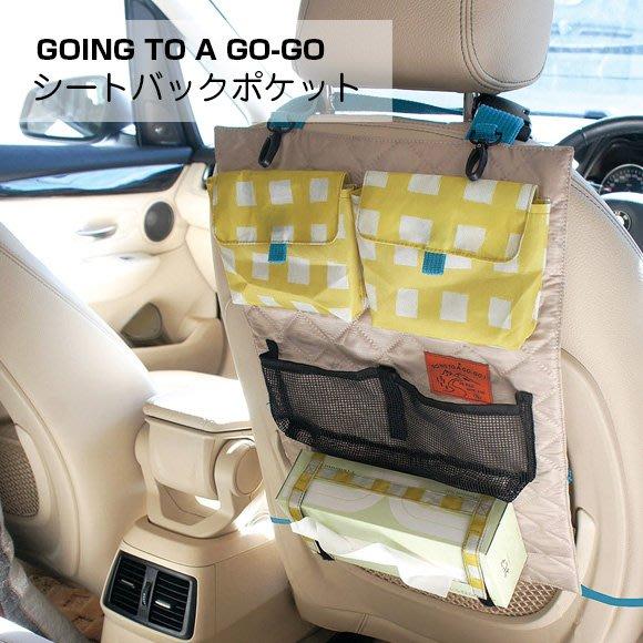 Dou Dou House 日本Go-Go車用收納袋(三色)