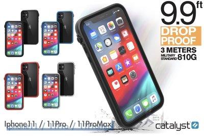 龍欣公司貨 CATALYST iphone11 iphone 11 pro max 耐衝擊保護殼 ✈蛋殼手機配件屋✈