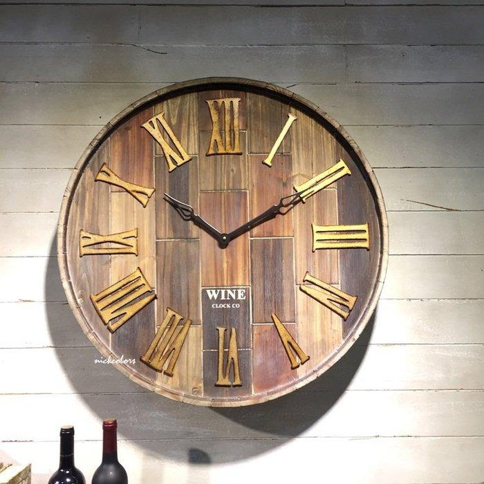 尼克卡樂斯~法式工業復古酒桶手作大型掛鐘71.5cm靜音時鐘 餐廳掛鐘 咖啡廳時鐘客廳掛鐘咖啡廳時鐘工業風掛鐘鄉村風掛鐘