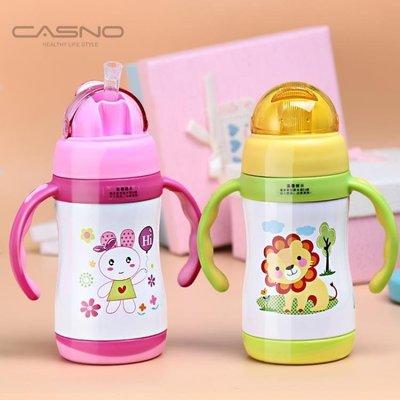 哆啦本鋪 保溫杯 寶寶保溫水杯帶手柄吸管杯防漏學飲杯嬰兒保溫杯喝水杯幼兒童水壺 D655