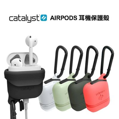 【CATALYST Apple AirPods】保護收納盒 Air Pods