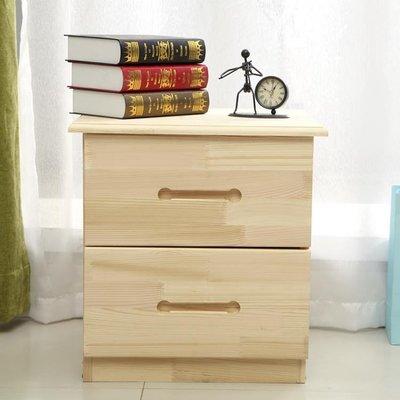 床頭櫃實木收納柜 儲物柜 創意松木小柜子床邊柜電話桌  XY1564