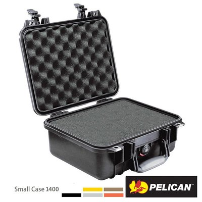 【EC數位】美國 派力肯 PELICAN Case 1400 軍用防水防震氣密箱 含吸震泡綿 防水 防震 防撞箱 保護箱