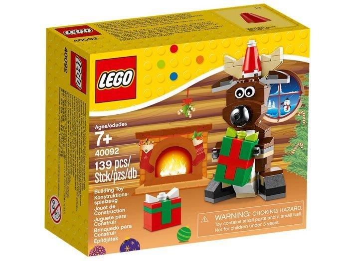 美版 絕版品【LEGO 樂高】全新正品 益智玩具 積木超夯/ 聖誕麋鹿 送聖誕禮物 Reindeer 40092