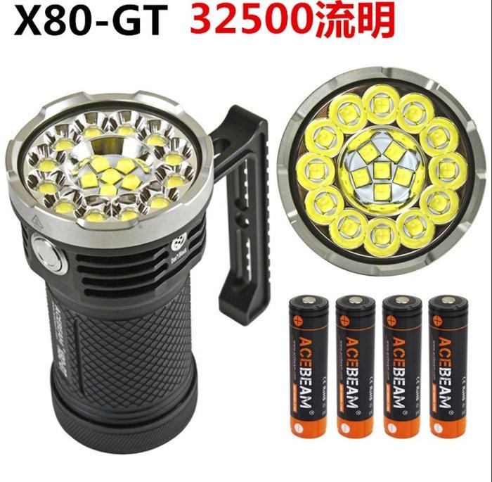 【LED Lifeway】ACEBEAM X80GT (公司貨-附原廠電池) 32500流明  手提把搜索泛光手電筒
