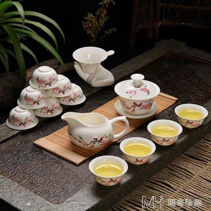 景德鎮陶瓷功夫茶具套裝整套茶具骨瓷茶杯套組訂做 【安可居】