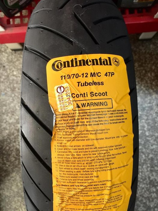 【油品味】馬牌 Continental 小馬胎 110/70-12 M/C 47P 速克達車胎