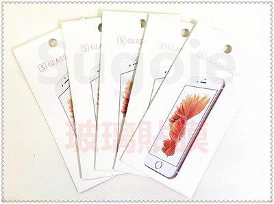 [Sugoie] 第三代優質 , 強化玻璃貼膜 , { iphone7 , 8 } 梳面油 , 梳指毛 , 防刮花 Glass Portector