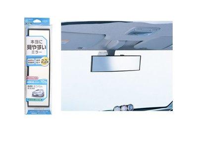 《達克冷光》CARMATE 防眩鉻鏡 3000R緩曲面室內鏡270mm M9