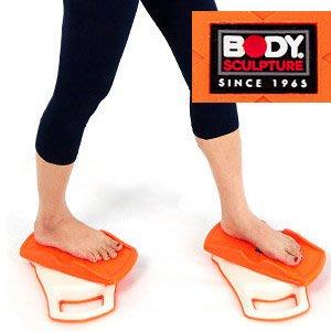 【BODY SCULPTURE】雙踏板扭腰盤扭扭盤美腿機扭腰機扭扭機運動健身器材推薦哪裡C016-925【推薦+】
