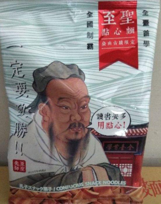 台南名產 伴手禮 台南限定 鄭成功洋芋片 至聖鮮師點心麵
