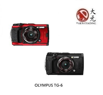 *大元˙新北*【平輸優惠】OLYMPUS TG-6 防水相機 紅 黑 平輸 TG6 TG5