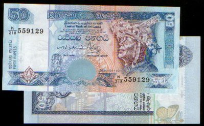 SRI LANKA(斯里蘭卡紙幣),P117,50-RP,2006,品相全新UNC