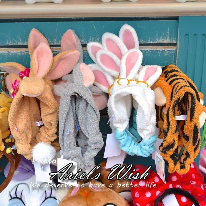 Ariel's Wish-日本東京迪士尼愛麗絲時鐘兔/邦妮兔/桑普兔/跳跳虎四款彈性洗臉專用立體耳朵髮箍髮帶髮圈-現貨