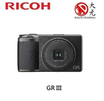 *大元˙新北*【新機上市】RICOH GRIII GR3. 三代 APSC感光元件 WIFI 公司貨