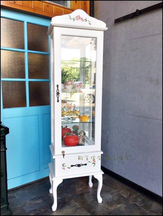 鄉村風實木白色彩繪玻璃櫃展示櫃 有附鎖及燈 陳列架置物櫃高低櫃收納櫃碗盤櫃精品櫃酒櫃飾品櫃現代簡約維多利亞風【歐舍傢居】