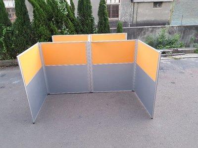 彰化二手貨中心(原線東路二手貨)---- 辦公必備 辦公屏風組 OA屏風組 (含桌板)