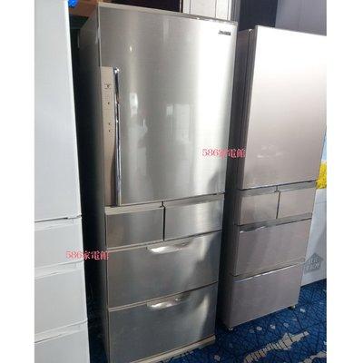 《586家電館》三菱電機冰箱525L【MR-BXC53X】加蓋抽屜蔬果更能保鮮
