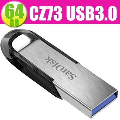 SanDisk 64GB 64G Ultra Flair【SDCZ73-064G】SD CZ73 USB3.0 隨身碟