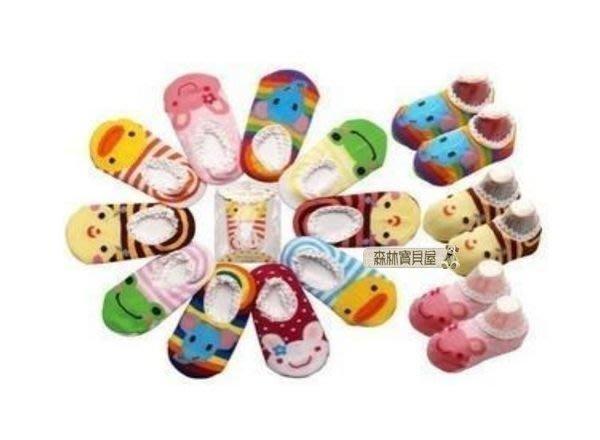 森林寶貝屋~日款~動物圖案防滑襪~地板襪~止滑襪~船型襪~寶寶襪~學步襪~隨機發貨~多款發售