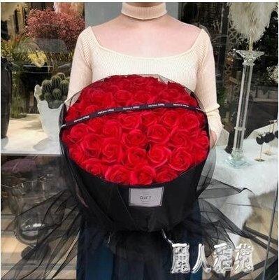 玫瑰花束生日求婚母親節送女友媽媽仿真假永生花肥香皂花禮盒2590