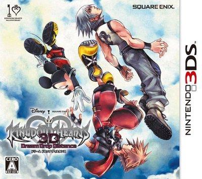 3DS 王國之心 3D 夢降深處〔Dream Drop Distance〕 純日版 (3DS台灣中文機不能玩) 二手品