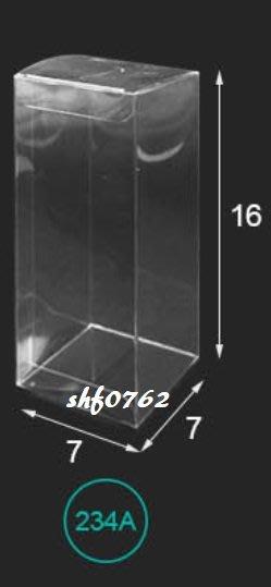≡☆包裝家專賣店☆≡包裝用品 PVC透明盒子 塑膠盒234A號寬寬7x側7x高16cm1包/10入90